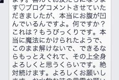 スクリーンショット 2015-01-10 14.11.49
