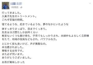 スクリーンショット_2015-11-22_15_52_14